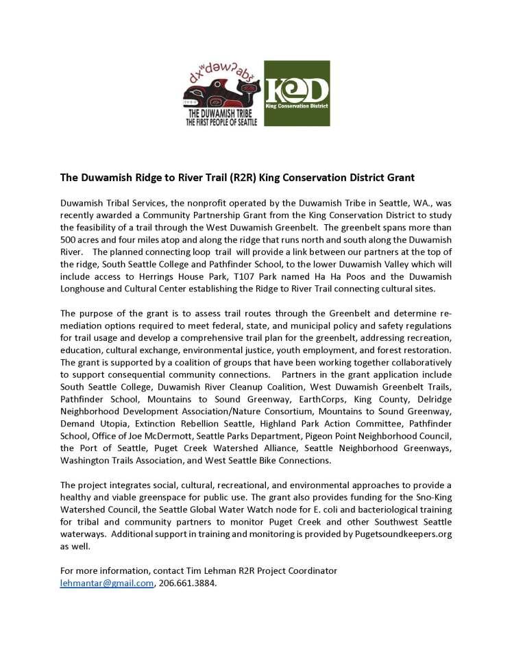 R2R Announcement 06082020
